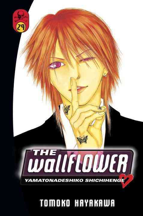 Wallflower 29 (Paperback)