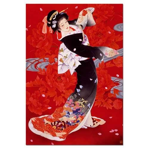 'Hien' Haruyo Morita 1000-piece Puzzle