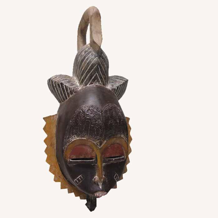 Wooden Abongo Horn Mask (Ghana)
