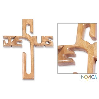 Mahogany Handcrafted 'Cross of Jesus' Wall Sculpture (Guatemala)