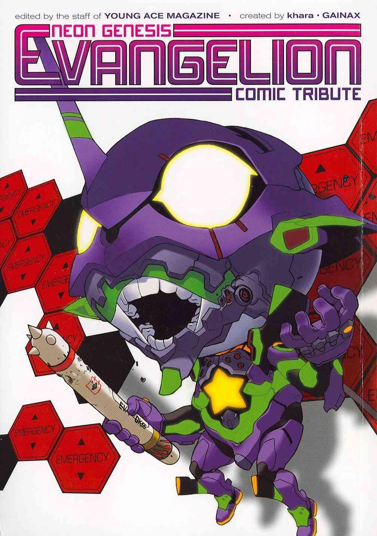 Neon Genesis Evangelion: Comic Tribute (Paperback)