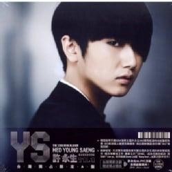 HEO YOUNG (SS501) SAENG - SOLO (LIMITED EDITION)