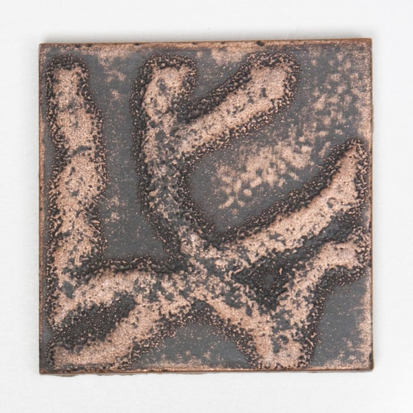 Metallicos Egyptian Sais Antique Copper 2-inch x 2-inch Decorative Tiles (Set of 6)