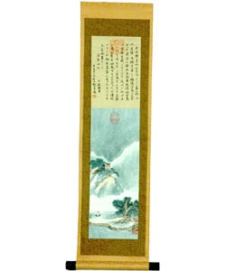Landscape Scroll Painting (China)