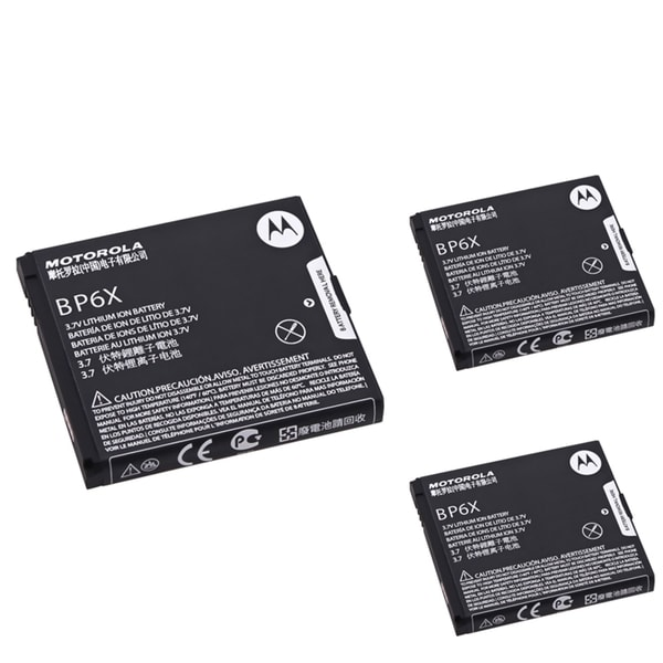 Motorola Rechargeable Standard OEM Battery BP6X/ SNN5843 for Motorola Droid 2