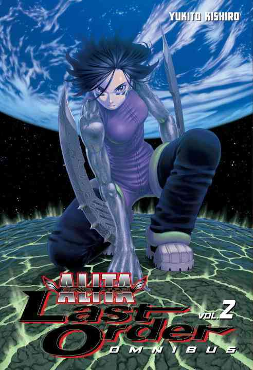 Battle Angel Alita: Last Order Omnibus 2 (Paperback)