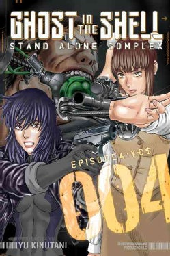 Ghost in the Shell Stand Alone Complex 4 (Paperback)