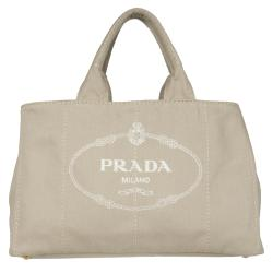 Prada B1872B Beige Canvas Tote Bag - Free Shipping Today ...