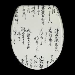 Japanese Characters Designer Melamine Toilet Seat Cover - Thumbnail 1