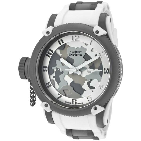 Invicta Men's 'Russian Diver/Siberian Tiger' White Rubber Watch