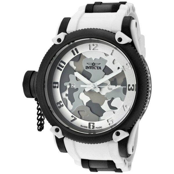 Invicta Men's 'Russian Diver/Siberian Tiger' White Rubber Watch