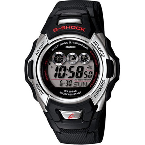 Casio G-Shock Multifunction Water Resistant Watch
