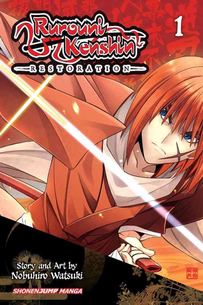 Rurouni Kenshin: Restoration 1 (Paperback)