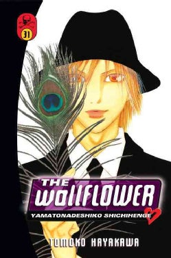 The Wallflower 31: Yamatonadeshiko Shichenge (Paperback)
