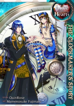 Alice in the Country of Hearts: The Clockmaker's Story (Paperback)