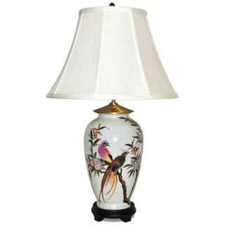 Porcelain 'Royal Phoenix' Table Lamp