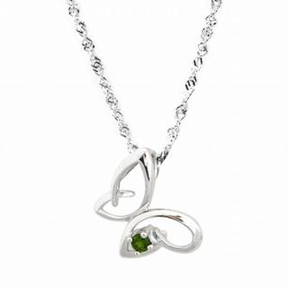 De Buman Sterling Silver Genuine Diopside Butterfly Necklace