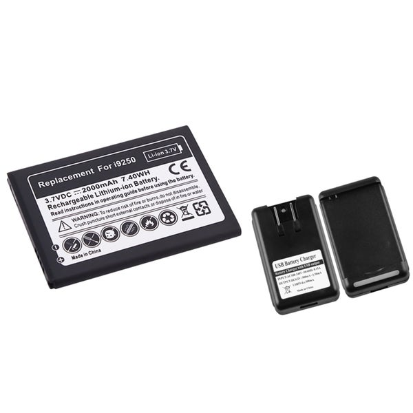 BasAcc Travel Charger/ Battery for Samsung Galaxy Nexus i9250