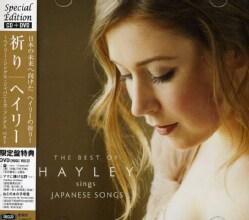 HAYLEY WESTENRA - BEST: HAYLEY SINGS JAPANESE SONGS: CD/DVD