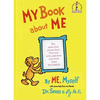 My Book About Me, by Me Myself (Hardcover)