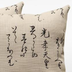 Linen 18-inch Linen Japanese Script Throw Pillows (Set of 2)