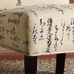 Decor Japanese Script Linen Lounger Chair