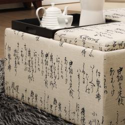 Decor Storage Japanese Script Linen Ottoman