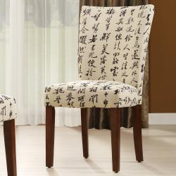 Parson Chinese Script Linen Chairs (Set of 2)