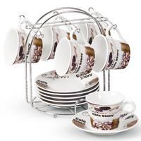 Lorren Home Trend Coffee Bean Design Espresso Set
