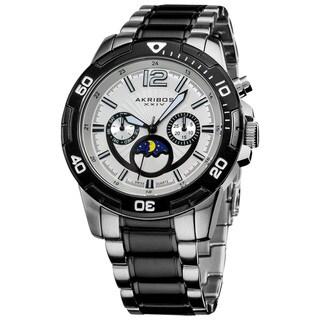 Akribos XXIV Men's Swiss Quartz Divers Multifunction Two-Tone Bracelet Watch with FREE GIFT - White