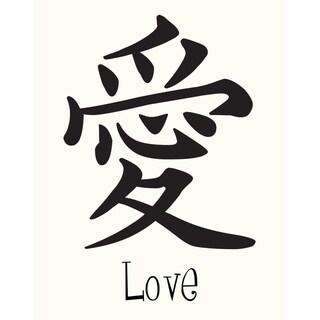 'Chinese Love' Prints Art