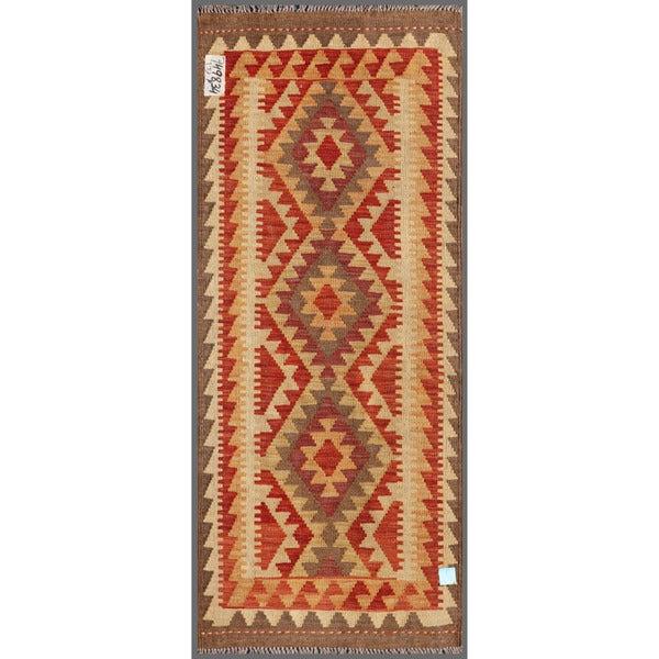 Afghan Hand-knotted Mimana Kilim Brown/ Red Wool Rug (2' x 4'9)