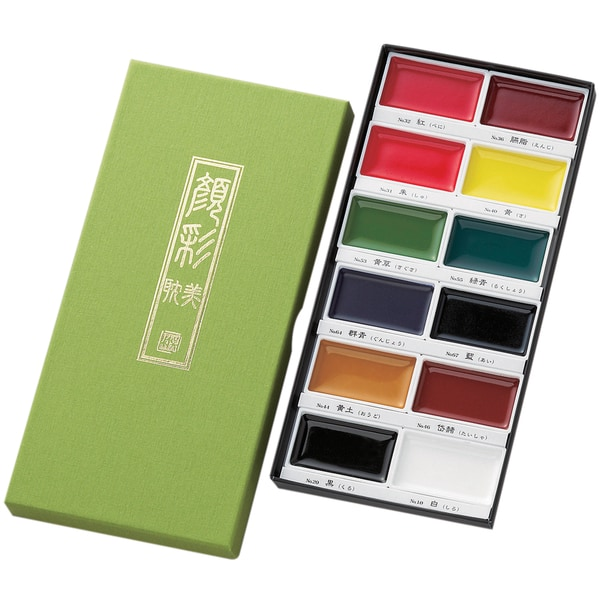 Kuretake Gansai Tambi 12 Color Set-