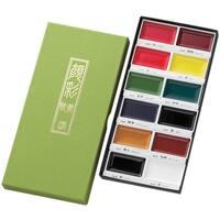 Kuretake Gansai Tambi 12 Color Set-