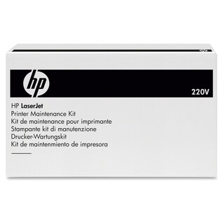 HP ADF Maintenance Kit For LaserJet M5025 MFP and LaserJet M5035 MFP