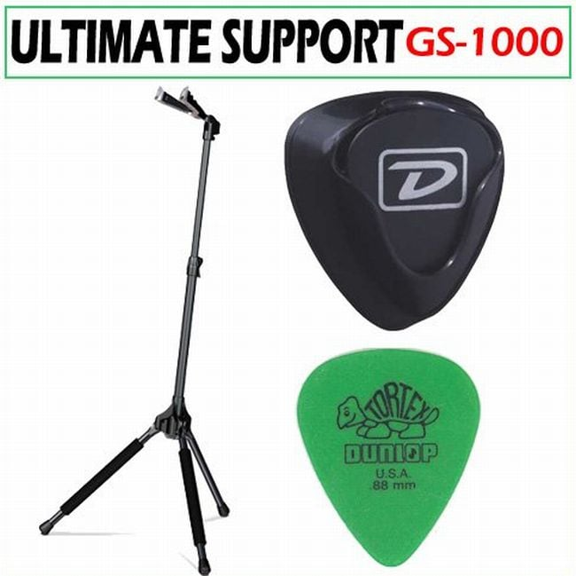 Ultimate Support GS-1000 Genesis Guitar Stand ith 12 .88mm Picks & Holder