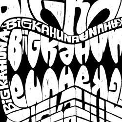 Los Angeles Pop Art Men's Tiki Big Kahuna Hoodie - Thumbnail 2