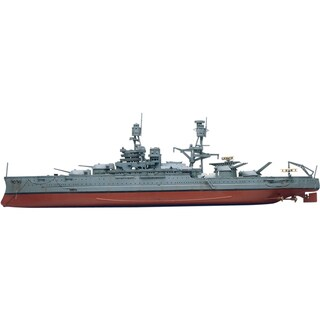 Revell Plastic Model Kit-USS Arizona Battleship 1:426