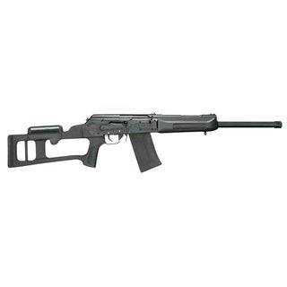 ATI Saiga Fiberforce Stock and Handguards