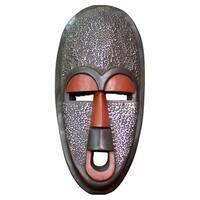 Handmade Sese Wood 'Detecter of Evil' African Mask (Ghana) - Brown/Black