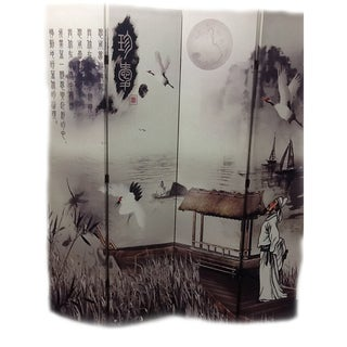 4-Panel 'Poet's Dream' Chinese Painting Room Divider