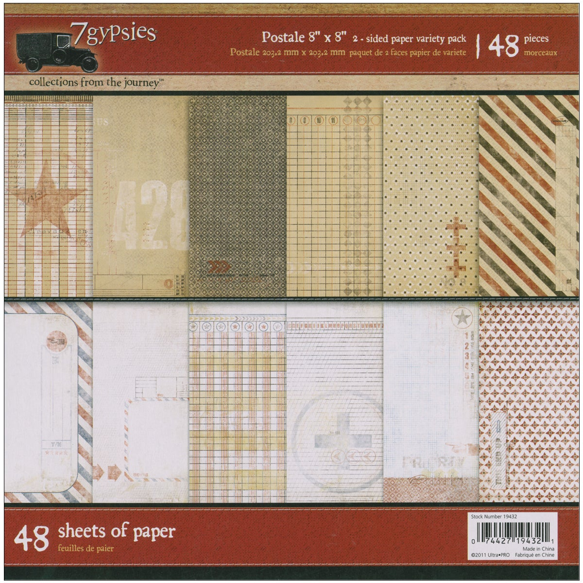 Postale Double-Sided Paper (Pack of 48 Sheets)