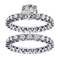 White Gold 4.5ct TDW Round Diamond Clarity Enhanced Bridal Ring Set