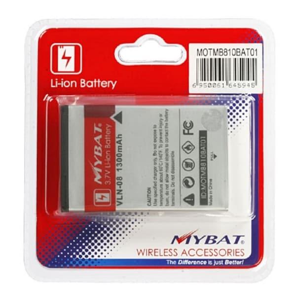 MYBAT Motorola MB810 Droid X/ Milestone x MB870/ Droid X2