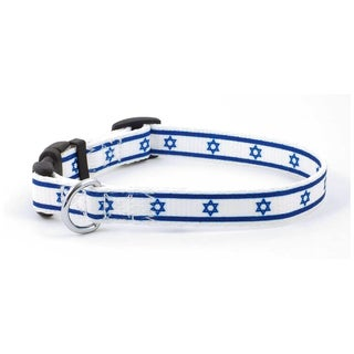PatriaPet Israeli Flag Dog Collar