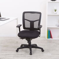 Pro Line II ProGrid Black Padded Mesh Office Chair