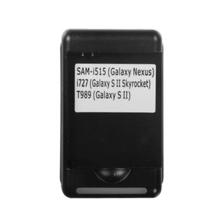 INSTEN USB Battery Charger with wall plug for Samsung Galaxy S II/ S 2