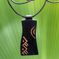 Handcrafted Teakwood and Leather 'Talk' Necklace (Ghana)