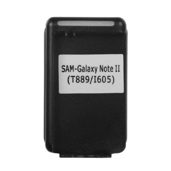 INSTEN Multi-connector Battery Charger for Samsung Galaxy Note 2/ II