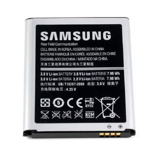 Samsung Galaxy S3 OEM Rechargeable Battery EB-L1G6LLA
